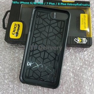 Image # 8 of Review OtterBox เคส iPhone 6/7/8/6Plus/7 Plus/8 Plus เคสกันกระแทก OtterBox Symmetry Series