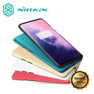 Review Nillkin เคส Oneplus 7 Pro (ของแท้) รุ่น Super Frosted Shield