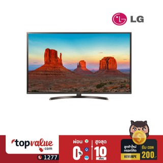 LG UHD TV 4K ULTRA HD SMART TV 65 นิ้ว รุ่น 65UK6330PTF