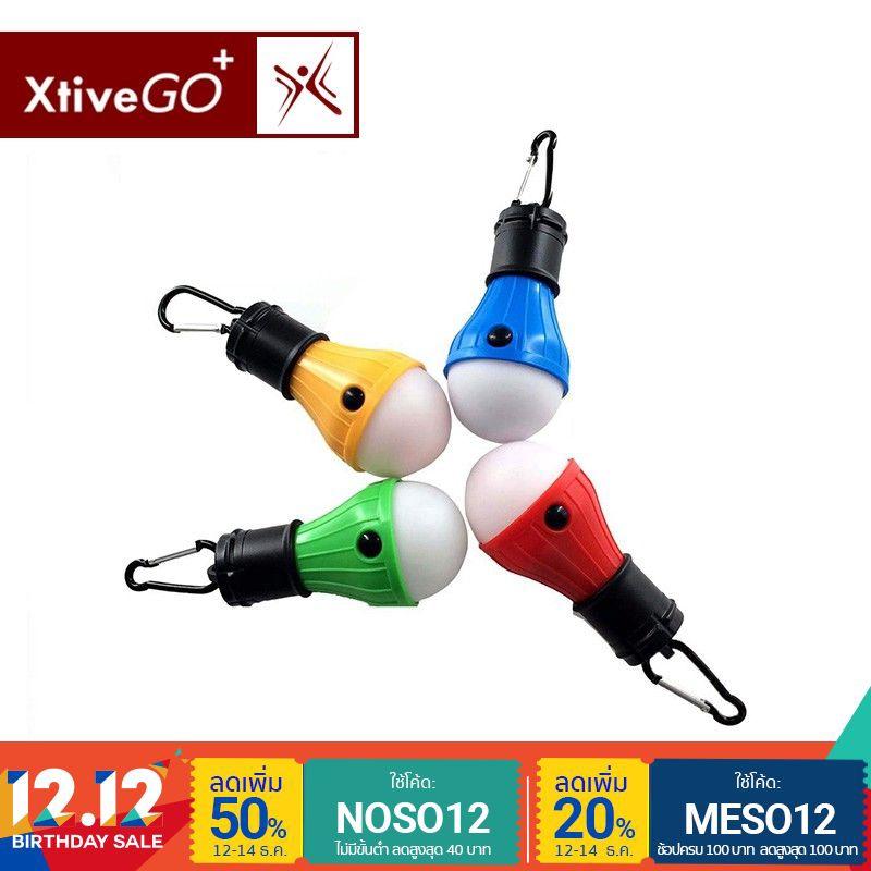 XtiveGo - light hanging camping หลอดไฟ LED แขวนเต็นท์แบบพกพา มี 4 สีให้เลือก