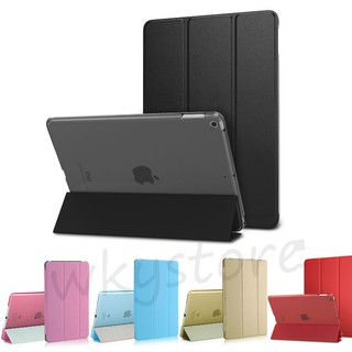 iPad 2017 2018 Pro 9.7Inch 10.5 Air Mini 1 2 3 4 Case กรณีโทรศัพท์ Slim Lightweight