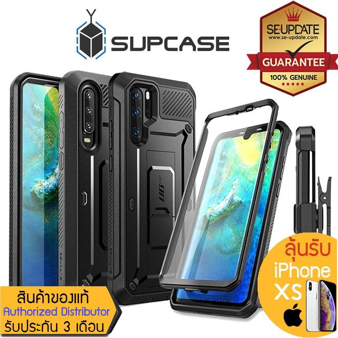 Review (ของแท้) เคส Huawei P30 / P20 / Mate 20 / Pro SUPCASE Unicorn Beetle Pro Full-Body Holster Case