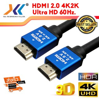 สาย Gaming HDMI 2.0 UHD 4K@60Hz. 2K@144Hz. HDR 3D Audio  High speed with Ethernet For PC PS4 Xbox Nin