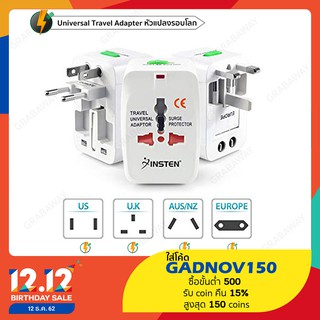 Review Universal Travel Adapter หัวแปลงรอบโลก