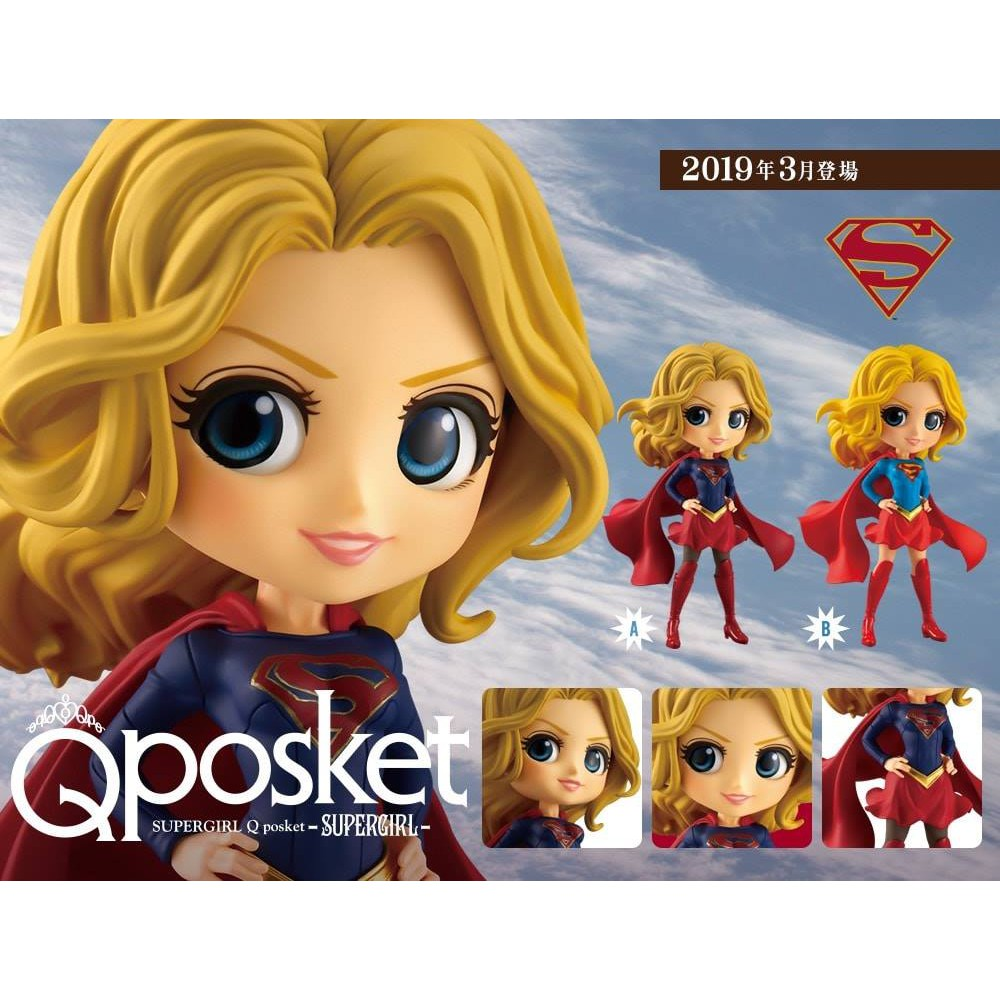 Image # 0 of Review [ฟิกเกอร์แท้]​ Model QPosket - Supergirl