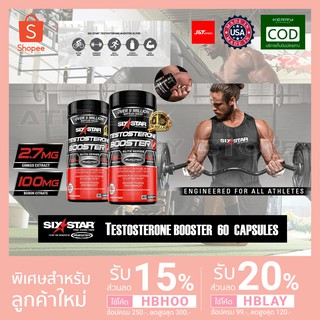Pro Nutrition Testosterone Booster