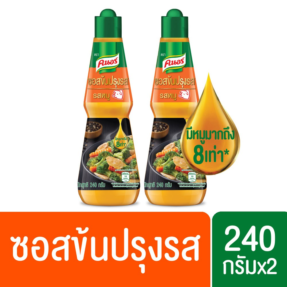คนอร์ ซอสข้นปรุงรสหมู 240 กรัม (2 ขวด) Knorr Liquid Meaty Pork 240 G (2 Bottles) UNILEVER