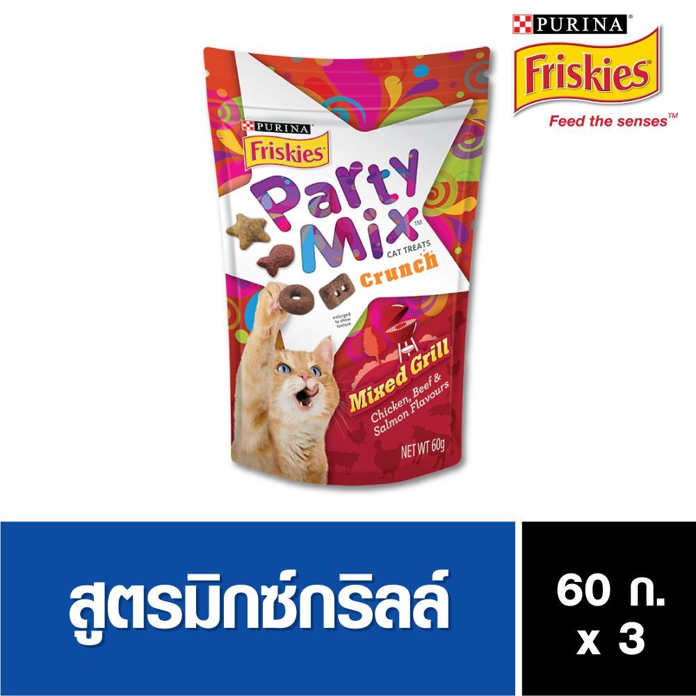 Friskies Party Mix Cat Treat Mixed Grill ฟริสกี้ส์ ปาร์ตี้ มิกซ์ ขนมแมวสูตรมิกซ์กริลล์ รสไก่,เนื้อแล