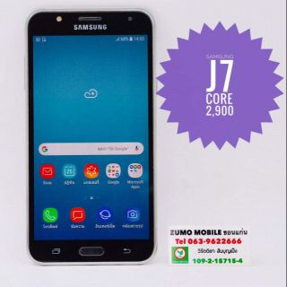 Review Samsung J7 Core มือสอง