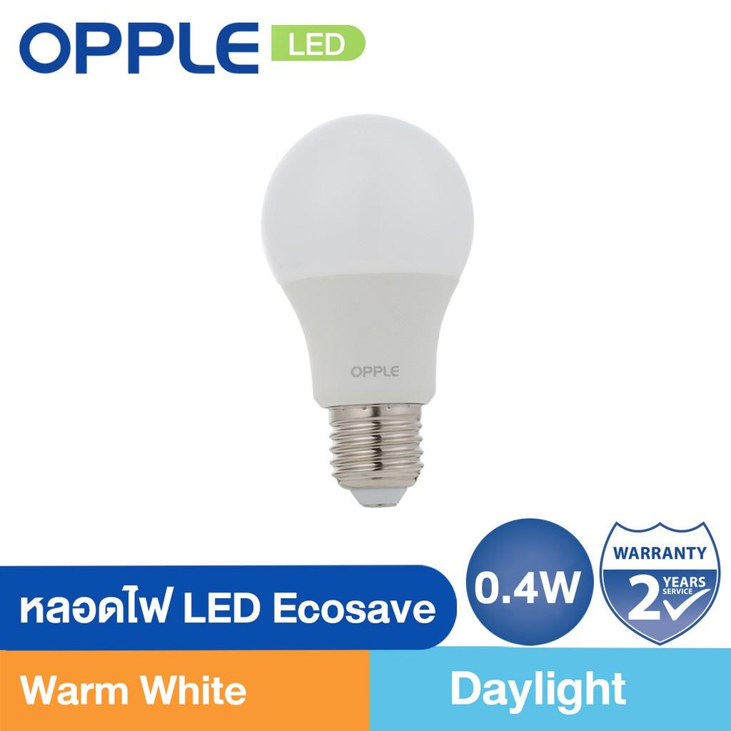 OPPLE หลอดไฟ Ecosave LED Warmwhite & Daylight (มี 4 กำลังไฟ)