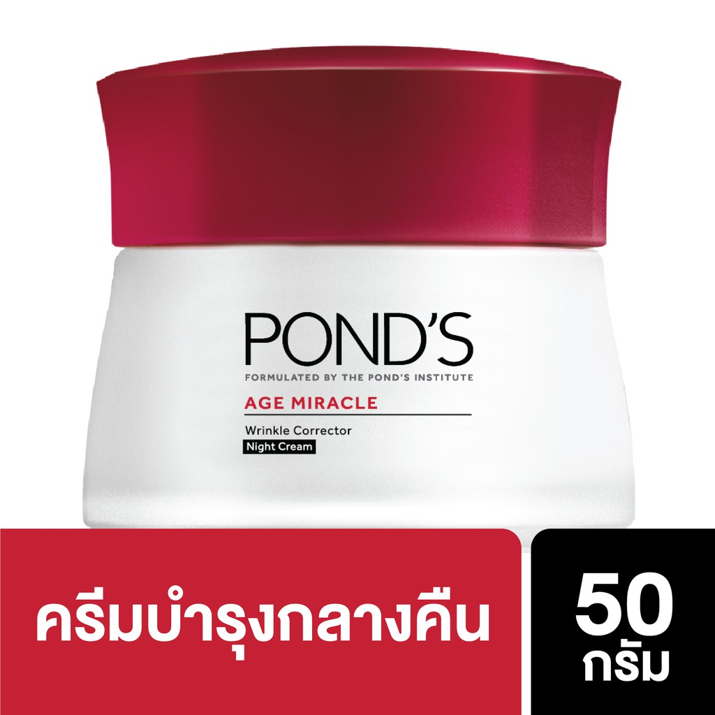 POND'S AGE MIRACLE WRINKLE CORRECTOR NIGHT CREAM 50 g UNILEVER