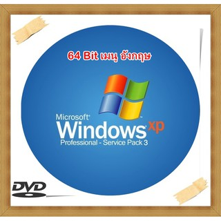 WINDOWS XP Pack3 (64 Bit)