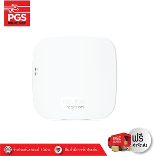 Aruba Instant On AP12 (RW) 3X3 11ac Wave2 Indoor Access Point