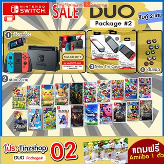 Nintendo Switch Set DUO#2  Shope