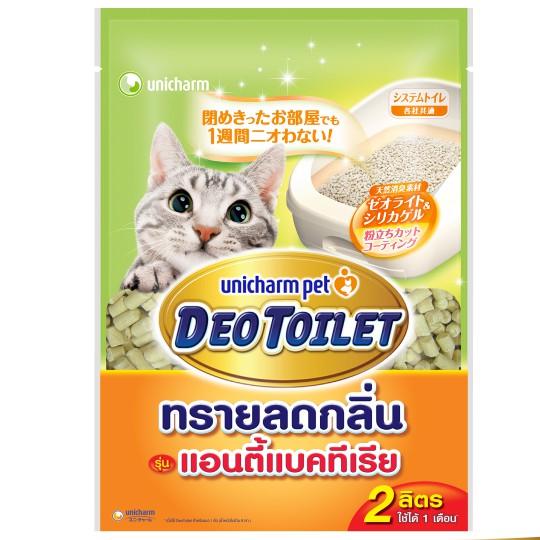 Unicharm pet Deo Toilet ทรายแมวลดกลิ่น รุ่นแอนตี้แบค แบบรีฟิล 2ลิตร ไม่ต้องเปลี่ยนทรายนานเกือบ 1 เดื