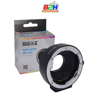 MEIKE Adapter Ring MK-C-AF4 for Canon EOS-EOS M