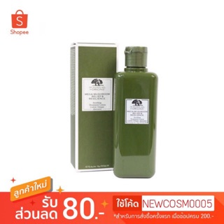 Review สูตรใหม่ ORIGINS Mega Mushroom Relief & Resilience Soothing Treatment Lotion 200ml