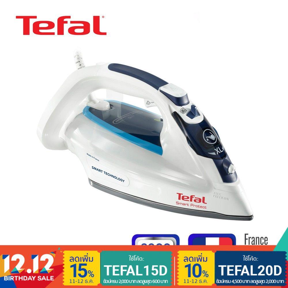 [รับประกัน 2 ปี] Tefal เตารีดไอน้ำ กำลังไฟ 2600 วัตต์ รุ่น FV4980E0 รีดง่าย ไม่ไหม้ ปลอดภัยกับผ้าทุ