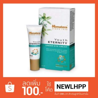 Review Himalaya Youth Eternity Under Eye Cream 15ml