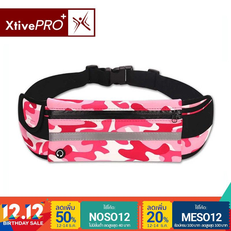 XtivePro - Sport Running Belt Classic กระเป๋ากีฬาแบบคาดเอว สีดำ, สีฟ้า, สีชมพู