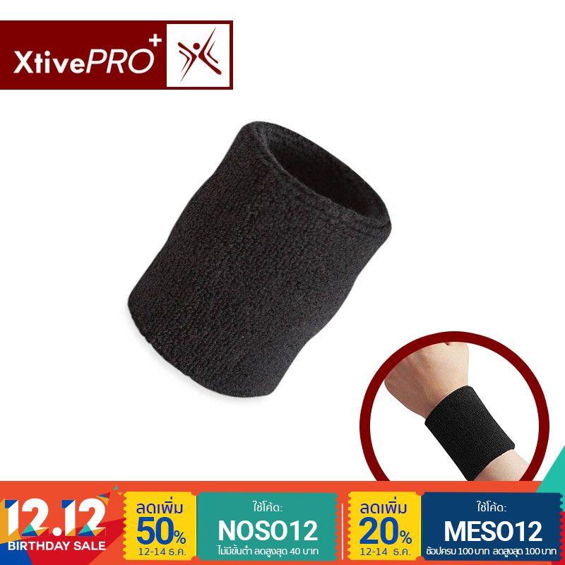 [ส่งฟรี เมื่อช้อปครบ200] - XtivePro Sport Wristband ปลอกข้อมือ ผ้าซับเหงื่อ คอตตอน สำหรับออกกำลังกาย