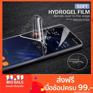 Review โค้ด __(TECH30)_ ลด 30%Samsung Note 9 ROCK Full Coverage 3D Curved Soft Hydrogel Screen protector Film