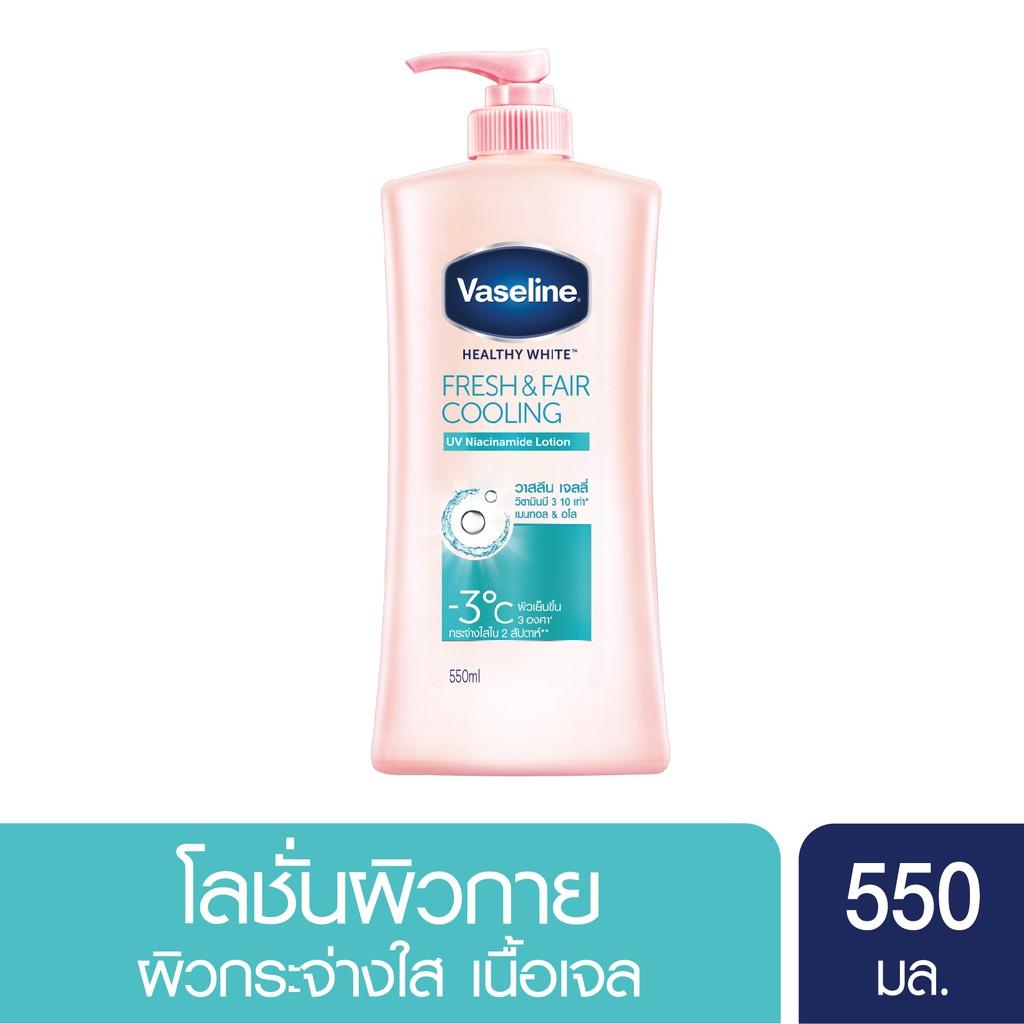 Vaselne Healthy White Fresh&Fair UV Lotion 550 ml. วาสลีน เฟรช&แฟร์ โลชั่น 550 มล. UNILEVER