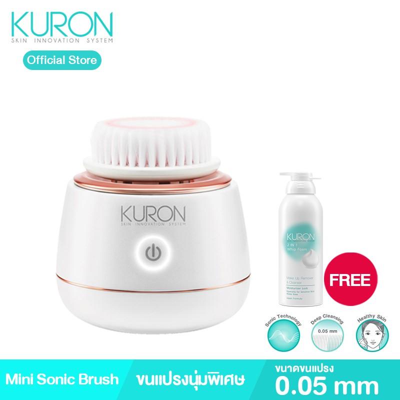 Kuron Mini Sonic Brush แปรงทำความสะอาดผิวหน้า รุ่น KU0139 ฟรี มูสโฟมทำความสะอาดหน้า KU0153 kuron