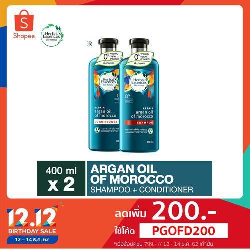 Herbal Essences Argan Oil of Morocco Value Set 400ml เฮอร์บัลเอสเซนท์ แชมพู+ครีมนวดผม อาร์กานโมรอคโค