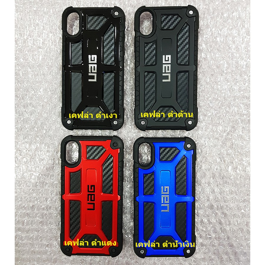 Image # 2 of Review เคส UAG iPhone XR,XS,XS Max,6,7,8,6Plus,7Plus,8Plus เคสกันกระแทก UAG Monarch