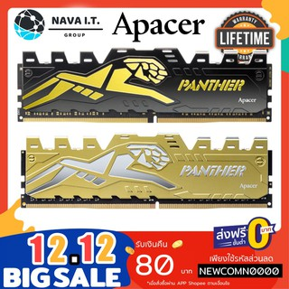 🔥HOT⚡️8GB DDR4 BUS 2400 แรมพีซี RAM PC 8X1 Apacer Panther GOLD BLACK รับประกัน LT