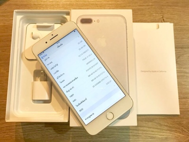 Image # 7 of Review Iphone 7plus 32gb