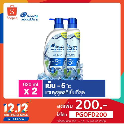 Head and Shoulders Shampoo Subzero Sensation แชมพู เฮด แอนด์ โชว์เดอร์ สูตรที่เย็นที่สุด เย็นลบห้าอ