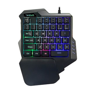 Review Mechanical one-handed keyboard artifact LOL /Dota / OW / PUBG