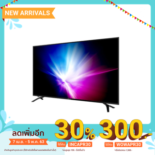 ทีวี SHARP TV UHD LED (60