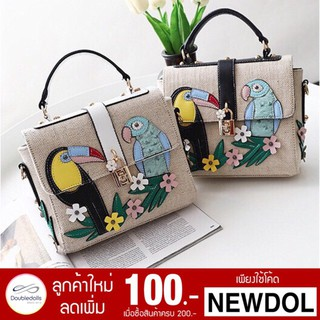 Review Thaiyingกระเป๋าสะพายแฟชั่น รุ่น macaw cross body bag