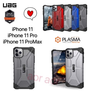 Review UAG Plasma เคสกันกระแทก iPhone11ProMax/11PRO/iPhone 11