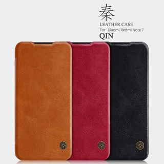 Review Nillkin เคสหนังฝาพับ Xiaomi Redmi Note 7 รุ่น Qin Leather Case