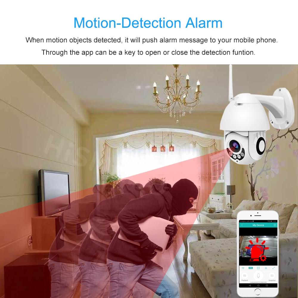 ICSEE APP IR CUT Rotate Night Vision Full HD 1080P IP Camera