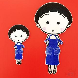 > Ready Stock < ☸ Chi-bi Maruko S-8 Patch ☸ 1Pc Blue Dress Fashion Girl Diy Sew On Iron On Patch