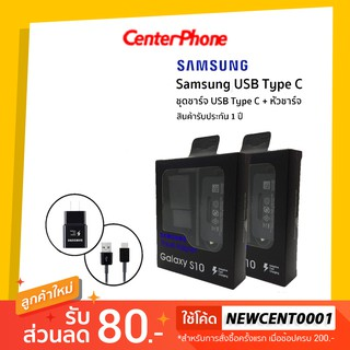 Review Samsung หัวชาร์จ+สาย​ชาร์จ​ Samsung Fast Charger S10+