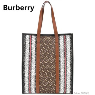 Review Burberry กระเป๋าผ้าใบผู้หญิง Classic A7436 BRIDLE BROWN