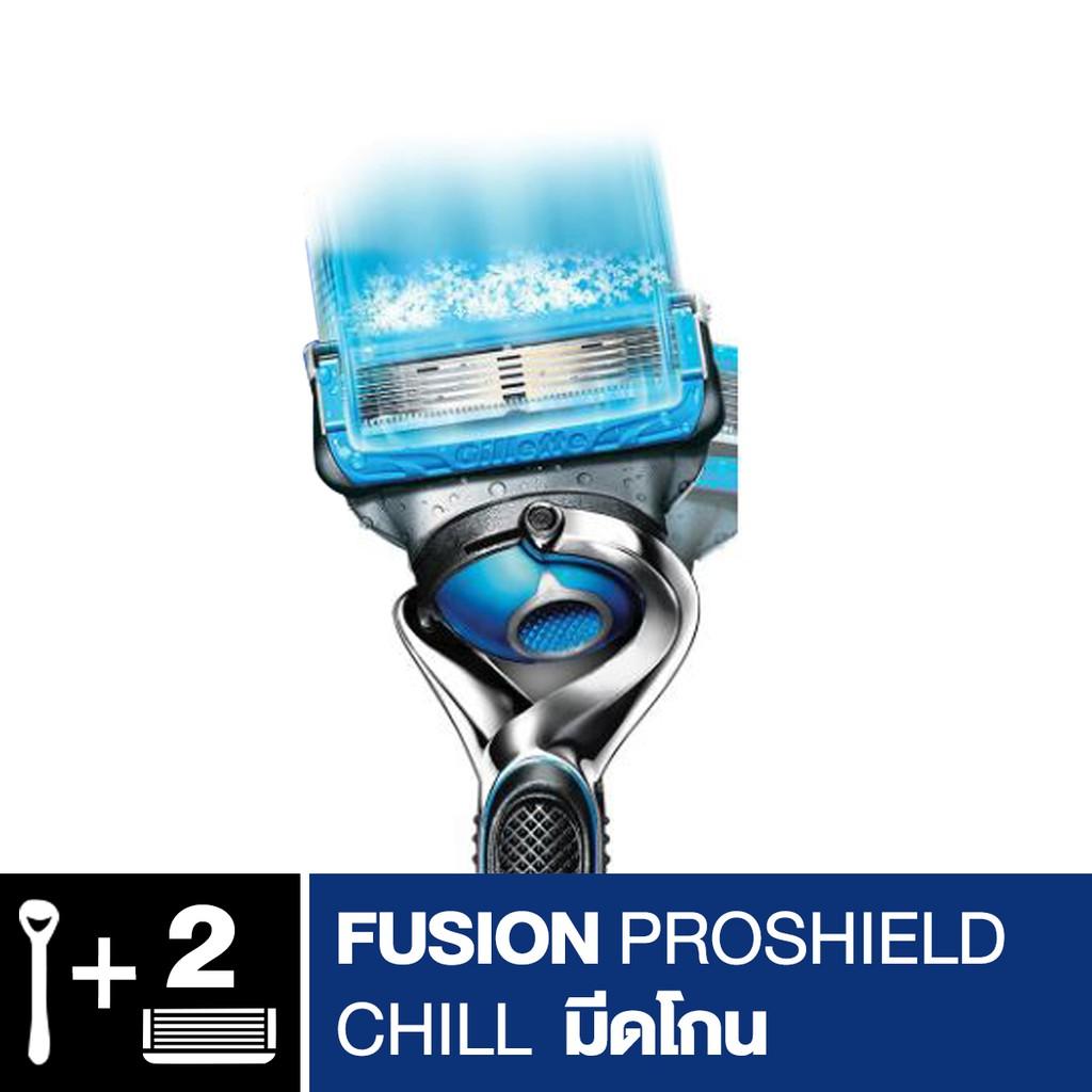 Gillette Fusion ยิลเลตต์ ฟิวชั่นโปรชิลล์ ชิลล์ ด้ามพร้อมใบมีดสำรอง 2 ชิ้น p&g