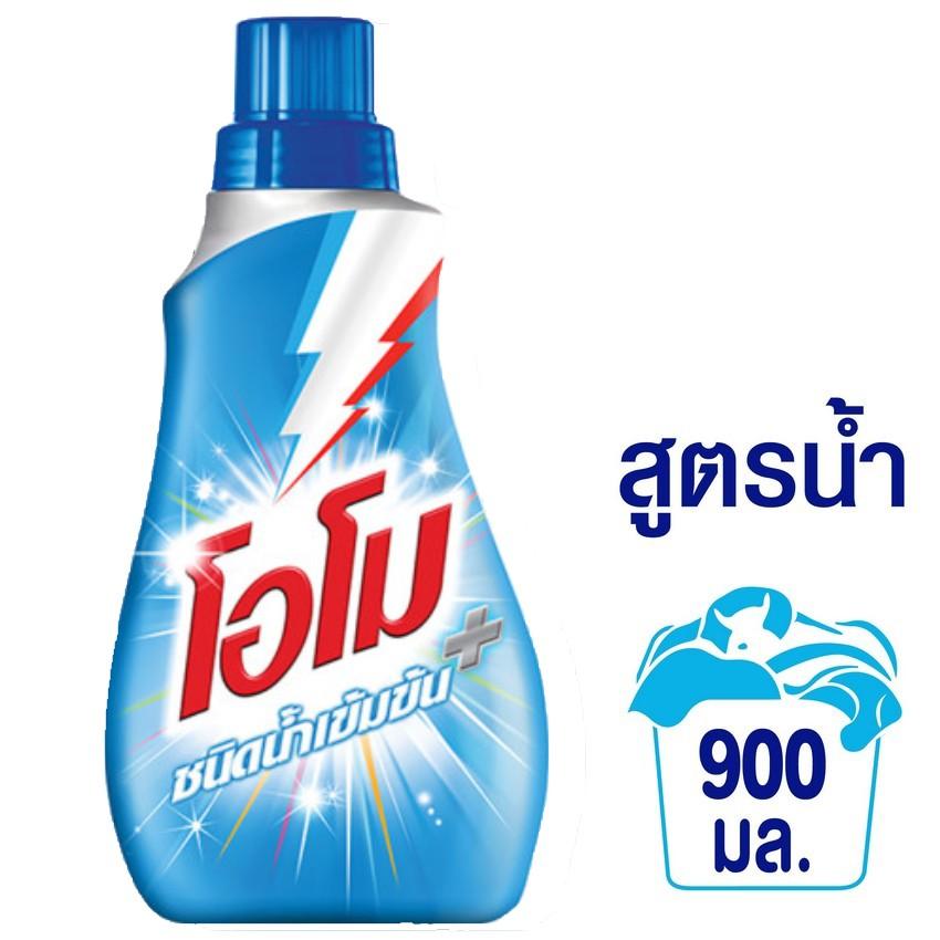 โอโมพลัส ผลิตภัณฑ์ซักผ้าชนิดน้ำ สูตรเข้มข้น 900 มล. Omo Plus UNILEVER