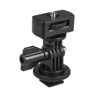 Review Universal Adjustable Cold Hot Shoe Mount Adapter with 1/4