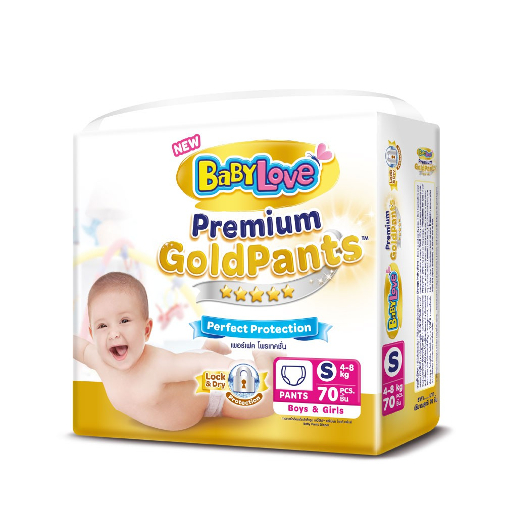 BabyLove Premium Gold Pants and Tape Perfection Protection กางเกงผ้าอ้อม เบบี้เลิฟ แบบ เทป และ แพ้นส