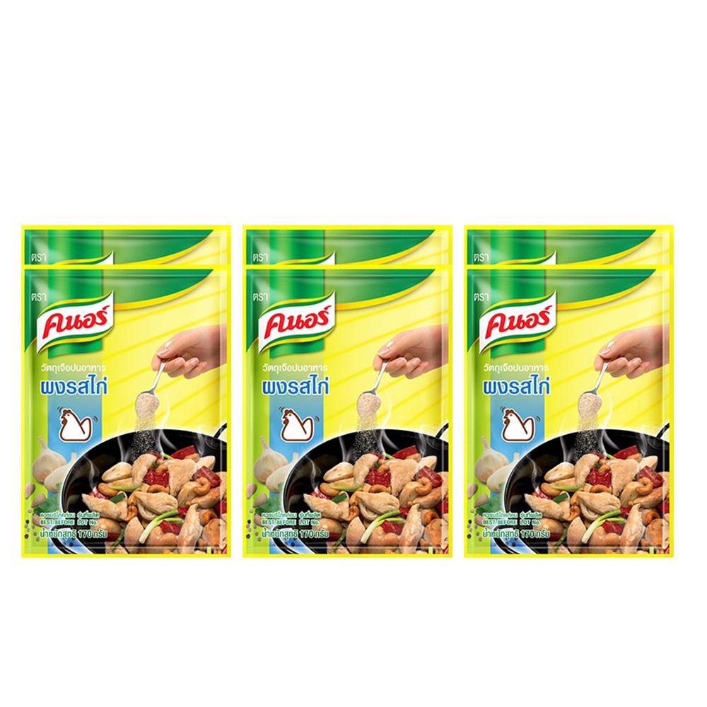 คนอร์ ผงปรุงครบรสไก่ 170 กรัม (แพ็ค 6) Knorr UNILEVER