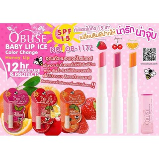 Image # 1 of Review ลิปมันเปลี่ยนสีObuse Baby Lip Ice Color Change