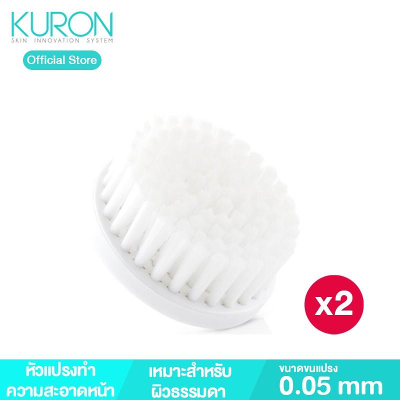 Kuron หัวแปรงทำความสะอาดหน้า Clarify Brush Head Replacement (รีฟิล) รุ่น KU0161 2 ชิ้น kuron