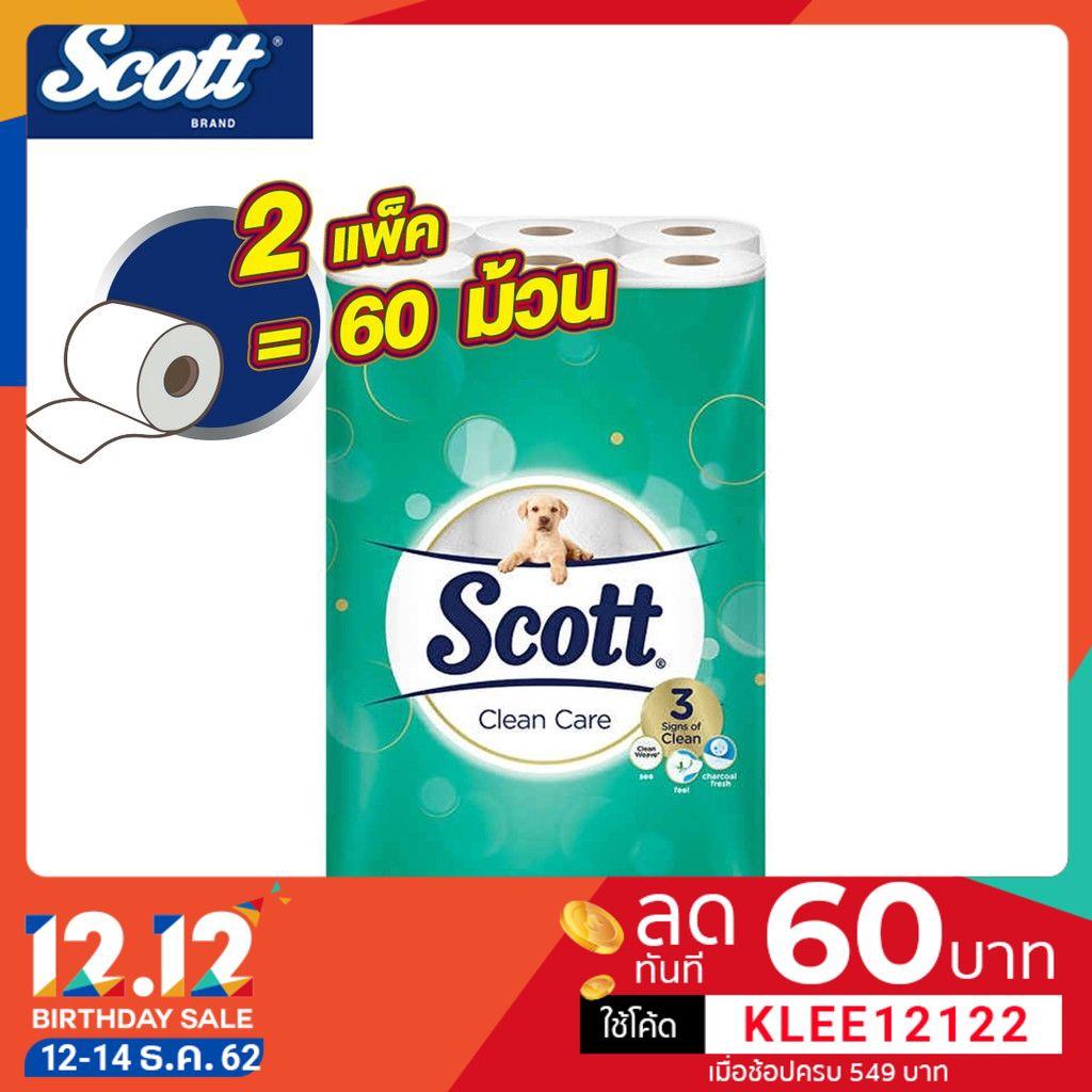 สก๊อตต์® คลีนแคร์ กระดาษชำระ หนา 3 ชั้น 30 ม้วน 2 แพ็ก รวม 60 ม้วน